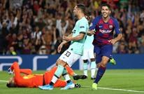 برشلونة يقلب الطاولة على مضيفه إنتر (شاهد)