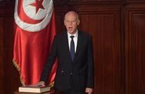 قيس سعيد يؤدي اليمين الدستورية رئيسا لتونس (فيديو)