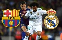 """رسميا.. الإعلان عن موعد جديد لـ""""كلاسيكو"""" برشلونة وريال مدريد"""