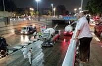 رفع حالة الطوارئ في مدن مصرية لمواجهة الأمطار الغزيرة