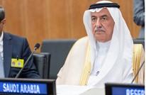 إقالة العساف من وزارة الخارجية وتعيين شخصية من آل سعود