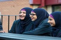 مدارس إسلامية ببريطانيا تتصدر قائمة نتائج الامتحانات