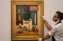 """لوحة """"درس القرآن"""" لفنان تركي تباع بمبلغ خيالي بمزاد بلندن"""