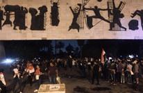 بدء توافد المتظاهرين العراقيين إلى ساحة التحرير ببغداد(شاهد)