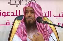 السلطات السعودية تعتقل داعية بسبب فيديو قبل عامين (شاهد)
