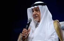 رد قطري على مقال لتركي الفيصل هاجم فيه معارضي التطبيع