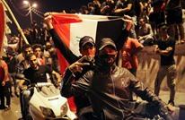 واشنطن تحذر رعاياها من السفر للعراق قبيل مظاهرات الجمعة