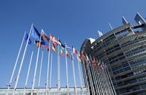 البرلمان الأوروبي ينتقد نظام السيسي بسبب حقوق الإنسان