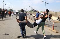 """""""المفوضية العراقية"""": 10 قتلى من المحتجين خلال 5 أيام"""