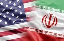 أمريكا تفرض عقوبات جديدة تجاه إيران ردا على الهجوم الإيراني