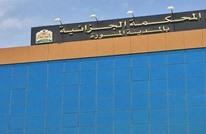 """أحكام بسجن """"قاضي الجن"""" وآخرين في قضايا فساد بالسعودية"""