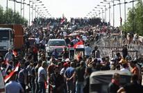 تظاهرات وسط بغداد ومحتجون يغلقون مقر محافظة الديوانية