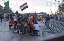 اعتصام مفتوح في بغداد بعد ليلة دامية.. وتحذير أمني