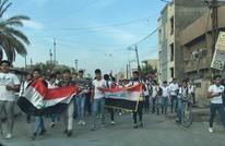 نقابتا المحامين والعمال تنضمان للاحتجاجات في العراق