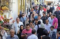 خطر الشيخوخة يداهم إيران خلال عقدين.. الثلث من المسنّين