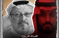 فيسك: ماذا لو أخبرتنا السعودية عن جثة خاشقجي مقابل نيوكاسل؟
