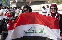 النفيسي يكشف هروب مسؤولين عراقيين قبل مظاهرات الجمعة