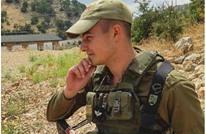 العثور على جثة جندي إسرائيلي فقد قبل وصوله قاعدته العسكرية