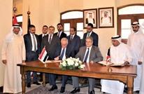 """العراق يسلم الكويت """"الأرشيف الأميري"""".. تعرف على محتوياته"""