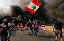"""""""اجتماع باريس"""": لبنان يواجه """"انحلالا فوضويا"""" للاقتصاد"""