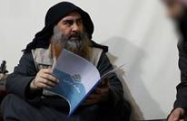 مسؤول تركي: أرملة البغدادي كشفت معلومات مهمة عن داعش