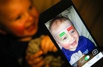 تطبيق يمكنه الكشف عن السرطان من خلال عيون الأطفال