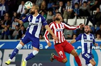 أتلتيكو مدريد يسقط في فخ ألافيس ويُحرم من الصدارة (شاهد)