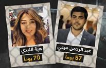أردنيون يطالبون بمبادلة أسيرين لدى الاحتلال بإسرائيلي محتجز