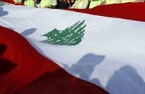 احتجاجات لبنان.. انقلاب المفاهيم واهتزاز المقدسات
