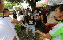 قتيل ومئات الجرحى جراء زلزال قوي يضرب جنوب الفلبين