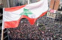 تجدد احتجاجات لبنان وسط أسوأ أزمة اقتصادية