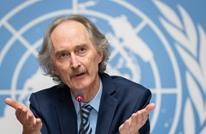 بيدرسون: لا يوجد إطار زمني لعمل اللجنة الدستورية السورية