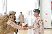 """الإمارات تعلن سحب قواتها من عدن بعد """"إنجاز مهامها العسكرية"""""""