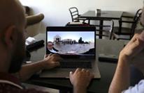 أدوات رقمية تساعد الفلسطينيين على ربط ماضيهم بحاضرهم
