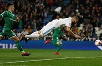 ريال مدريد يقسو على ليغانيس بخماسية نظيفة (شاهد)