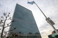 الأمم المتحدة: نجهز لحوار شامل في ليبيا