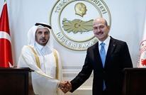 """توقيع اتفاقية تعاون أمني بين تركيا وقطر بشأن """"مونديال 2022"""""""