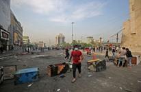 إقالة ألف موظف حكومي بالعراق بتهم تتعلق بالاختلاس