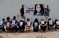 """هل تستثمر عمّان ورقة """"المتسلل"""" للضغط على الاحتلال؟"""