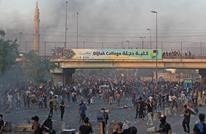 رويترز تتساءل: ما الذي يجري في العراق وإلى أين تتجه الأمور؟