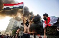 احتجاجات العراق.. حظر للتجوال وتعطل الإنترنت (شاهد)