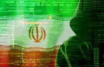 مستوى اللغة يُفشل مهمة سرية إيرانية في إسرائيل
