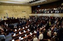 3 أحزاب يمينية بقائمة موحدة لخوض الانتخابات الإسرائيلية