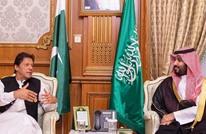 نيويورك تايمز: خطوات سعودية إيرانية لمحادثات غير مباشرة