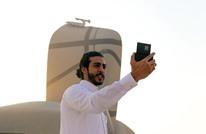 بمشاركة أمير.. تحريض واسع ضد ناشط يمني بالسعودية (شاهد)