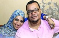 حملة للتضامن مع مصري محكوم عليه بالإعدام بالسعودية