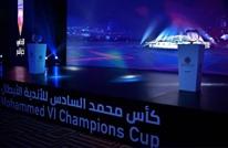 أبرزها ديربي مغربي.. مواجهات نارية بدور الـ16 في بطولة العرب