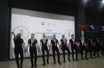 إسطنبول تحتضن مهرجانا للتراث الفلسطيني (شاهد)