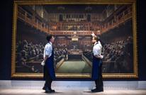 لوحة الشمبانزي في البرلمان البريطاني تباع بـ12 مليون دولار