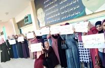 كيف غطت صحف الأردن فك إضراب المعلمين وتحقيقه أهدافه ؟
